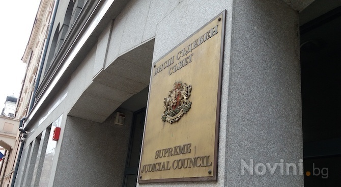 Висшият съдебен съвет избира утре нов главен прокурор, като процедурата