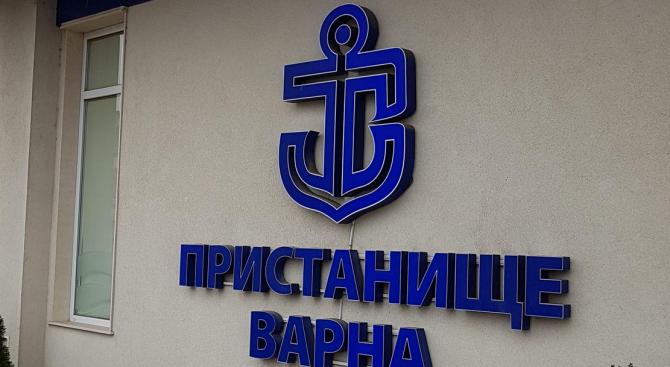 """Пристанище """"Варна"""" е затворено за маневриране поради мъгла. Това съобщиха"""