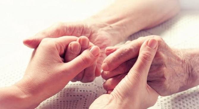 В Харманли се разкрива нова социална услуга за 65 потребители