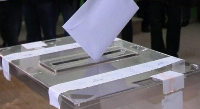 Избирателната активност в Хасково е 10,35 процента към 10 часа