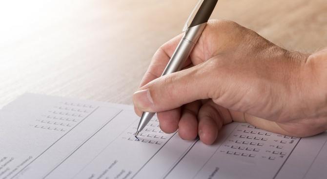 Избирателите в германската провинция Тюрингия участват днес във вот, който