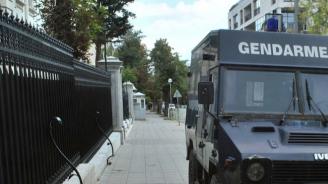 Протест пред френското посолство в София в подкрепа на Северна Македония