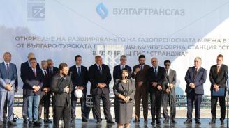 Петкова: Има реални резултати от работа ни за запазване мястото на България на газовата карта на Европа