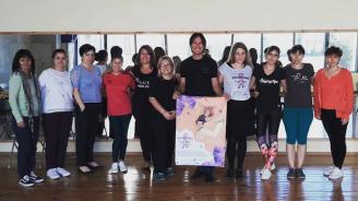 В Добрич жени борят рак на гърдата с танцова терапия