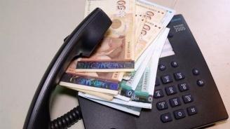 Участник в телефонна измама е бил задържан в Сливенско