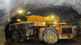 """Окръжният съд в Кюстендил е обявил в несъстоятелност """"Въгледобив Бобов дол"""" ЕООД"""