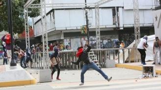 МВнР: Няма данни за пострадали български граждани при протестите в Чили