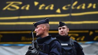 Във Франция приключи разследването на атентатите от 13 ноември 2015 г.
