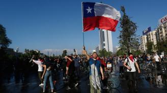 Нови протести в Чили