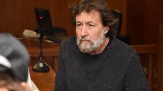 Банев убеждавал от килията дъщеря си да избяга с Евгения в Русия