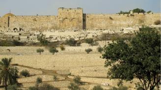 Археолози откриха древна улица в Ерусалим, която водела към Храмовия хълм