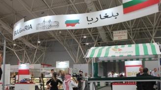 Предстои регистрация на Българо-саудитска компания за развитие и инвестиции в София
