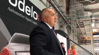 Бойко Борисов: В България ще се измисля дизайнът на няколко модела автомобили