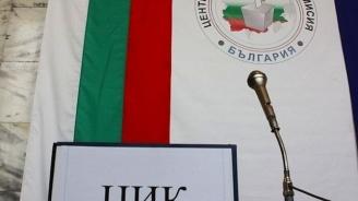 ЦИК даде разрешение кметът на Несебър Николай Димитров да бъдат задържан и обвинен