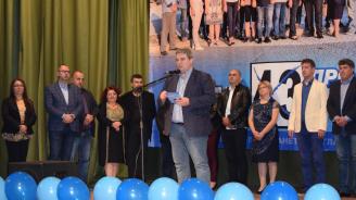 Кандидатът на ГЕРБ за кмет на с. Първомайци Ясен Янков: Да си кмет не е привилегия, а отговорност
