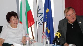 КРИБ-Перник подкрепи кандидата на ГЕРБ за кмет на града Вяра Церовска