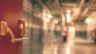 Болницата в Разлог вече се отоплява с природен газ