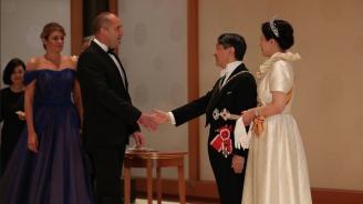 Радев: Приятелството и доверието са най-големият капитал на двустранното сътрудничество между България и Япония