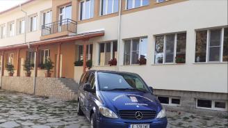 Стартира още една социална услуга за гражданите на Община Банско