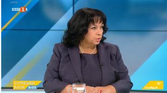 Теменужка Петкова: Нямам притеснения за Балкански поток