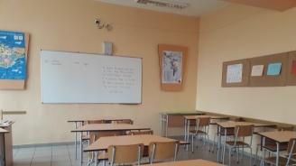 Правителството отпусна над 4,5 млн. лева за образованието
