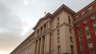 България и Армения ще подпишат протокол във връзка с прилагането на споразумение на ЕС