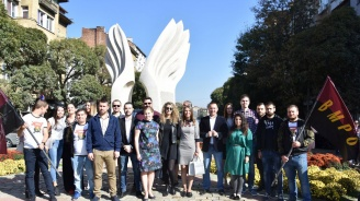 ВМРО отбелязва 126 г. от основаването си