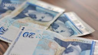 НОИ утвърди проекта на Закон за бюджета на ДОО за 2020 г.