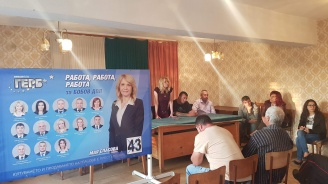 Кандидатът за кмет на ГЕРБ в Бобов дол Мая Спасова: С диалог, честност и откритост ще работим в полза на общината ни