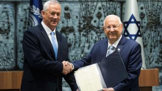 Израелският президент връчи мандат за съставяне на правителство на съперника на Нетаняху - Бени Ганц