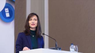 Мария Габриел: Най-добрите инвестиции в бъдещето са инвестициите в образование