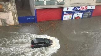 Наводненията във Франция взеха три жертви