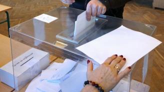 144 594 души имат право да гласуват на местните избори в Стара Загора