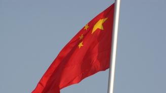 Китай призова за обща борба с трафика на хора
