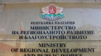 Промени в Закона за регионалното развитие целят намаляване на дисбалансите в страната