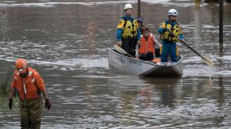 Наводнения заляха части от Япония