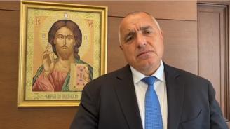 Борисов помоли избирателите за прошка и заяви: Постовете и привилегиите никога не са били важни за нас