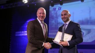 Златни строителни отличия получиха строителни компании от цяла България