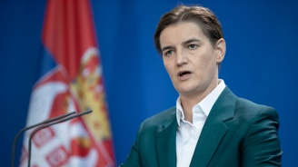 Сърбия подписа с Евразийския икономически съюз, правят зона за свободна търговия