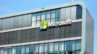 Майкрософт получи договор за облачни услуги за 10 милиарда долара от Пентагона