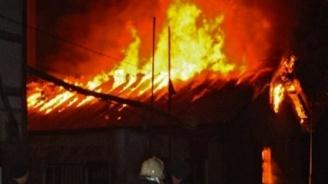 Три деца са загинали при пожар в жилищна постройка в Рязанска област