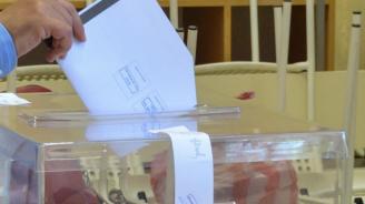 Към 17.30 ч. избирателната активност в област Стара Загора достигна 43%