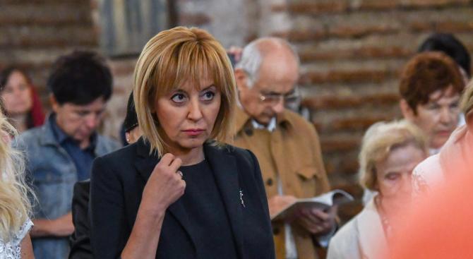 Хората, които са гласували за Борислав Игнатов няма да отидат