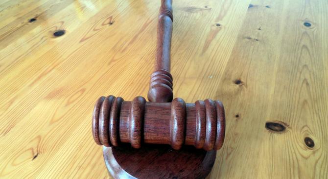 Съдът прекрати наказателното производство спрямо управителя на Дупнишката популярна каса