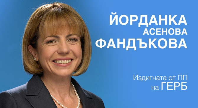Йорданка Фандъкова: В София не могат да се спечелят избори с купени гласове