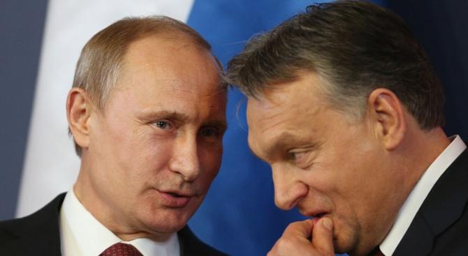 Путин се среща с Орбан