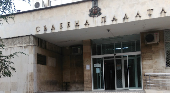 Баба и внук бяха осъдени в Кюстендил за държане на наркотици