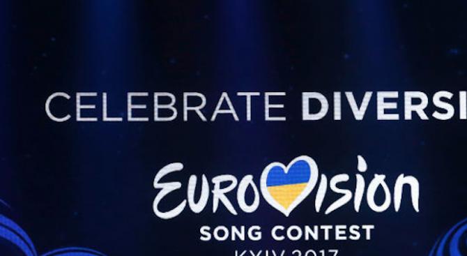 """България отново ще има свой представител на """"Евровизия"""", след едногодишно"""