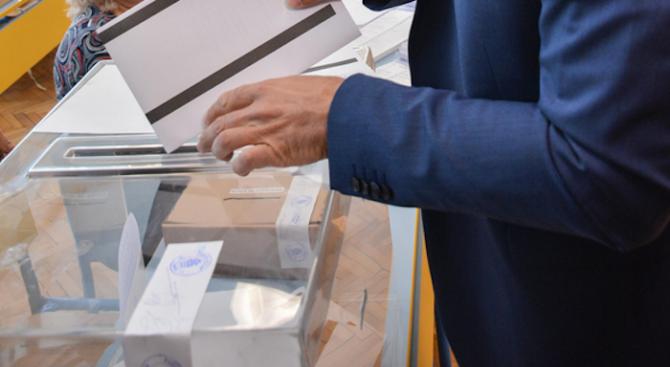 Изборният ден е започнал нормално и в спокойна обстановка във