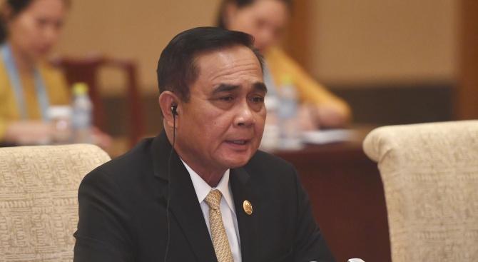 Местни лидери обсъждат създаване на търговски блок в Азия